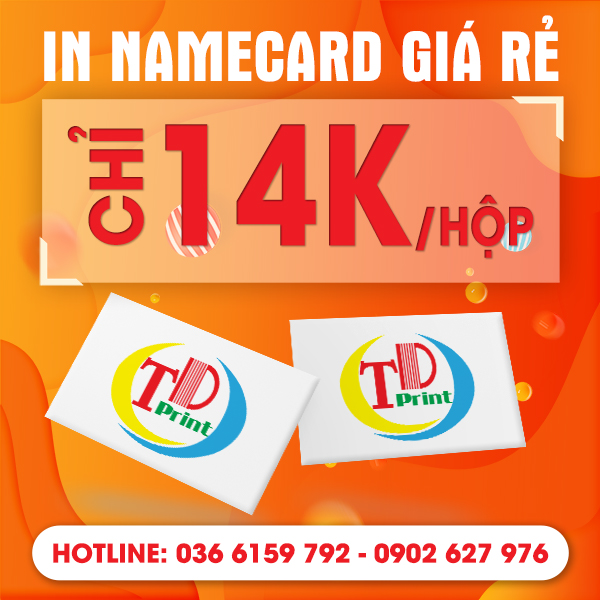 in-name-card600x600px
