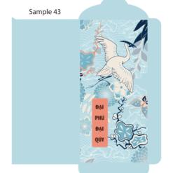 Sample 43