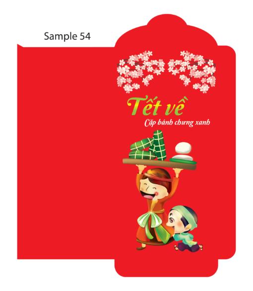 Sample 54