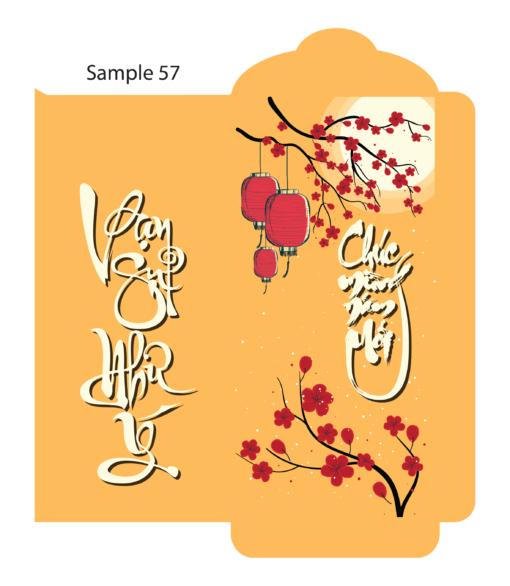 Sample 57